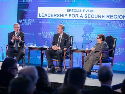 BSF 2018 Special Pre-Event Leadership for a Secure Region